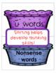 Short Vowel CvC Words BUNDLE Blending Word Work Flower Theme