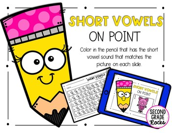Short Vowel Digital Interactive Activity