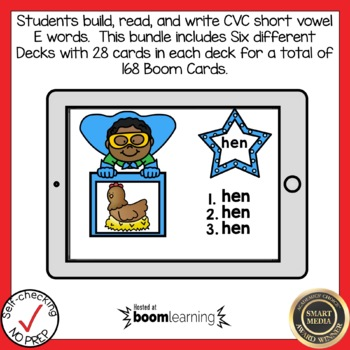 Boom Cards Short E CVC Bundle