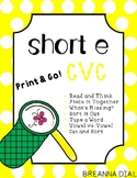 Short Vowel E CVC Word Activities