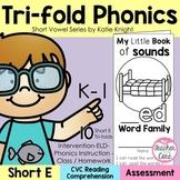 Short Vowel E : Tri-Fold Phonics Brochures