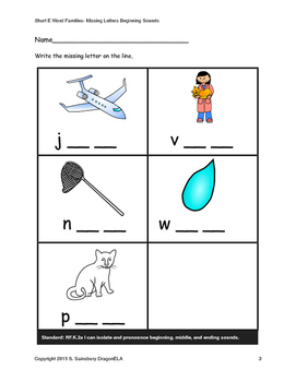 Short Vowel E Words Middle and Ending Sounds