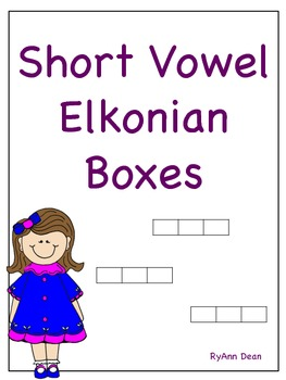 Short Vowel Elkonian Boxes