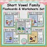 Short Vowel Family Flashcards and Worksheets Bundle