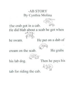 Short Vowel Family Stories