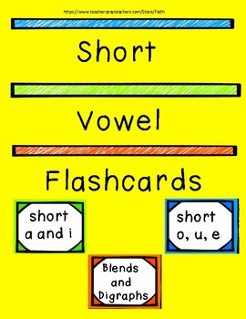 Short Vowel Flashcards