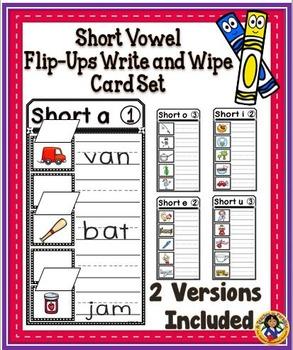 Short Vowel Flip-Ups Write and Wipe Set