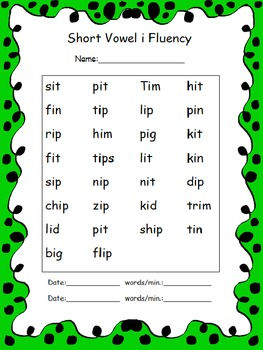 Short Vowel Fluency Pack for Kindergarten
