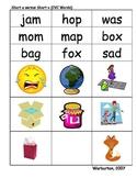 Short Vowel Focus Sorts