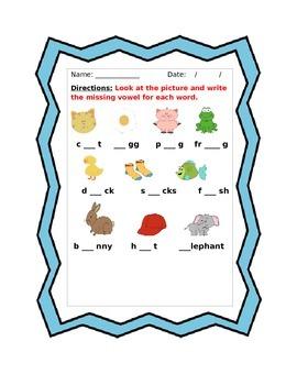 Short Vowel Fun Fun Fun Fun Activities (x4)