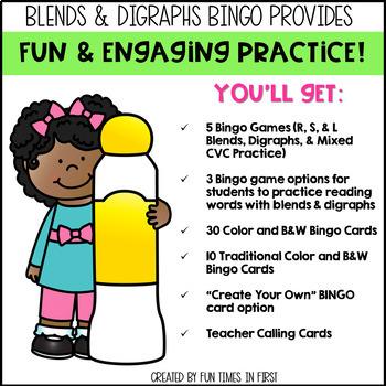 Short Vowels Game Bundle: Blends & Digraphs BINGO