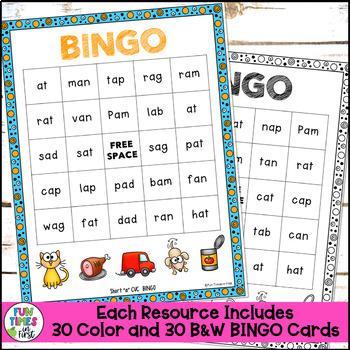 Short Vowel Games Bundle: CVC Words BINGO