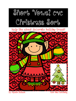Short Vowel Holiday Trees {CVC}
