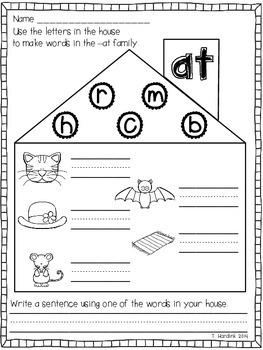Short Vowel Houses