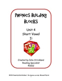 Short Vowel I Phonics Building Blocks Program