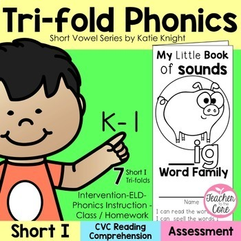 Short Vowel I Phonics Tri-Folds