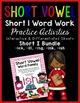 Short Vowel I Word Work {BUNDLE}