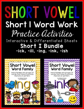 Short Vowel I Word Work {BUNDLE}