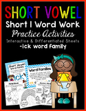 Short Vowel I Word Work {-ick Word Family}