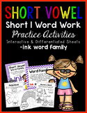 Short Vowel I Word Work {-ink Word Family}