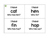 "Short Vowel ""I have ___? Who has ___?"""