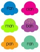 Short Vowel Ice Cream Word Families Bundle