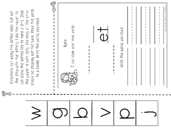 Short Vowel Interactive Journal Pages