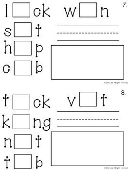 Short Vowel Interactive Logic Book