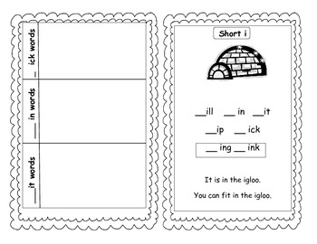 Short Vowel Interactive Notebook and Activities