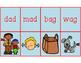 Short Vowel Matching Cards