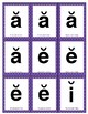 Short Vowel Memory Game