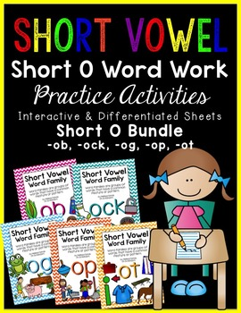 Short Vowel O Word Work {BUNDLE}