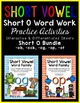 Short Vowel O Word Work {BUNDLE}