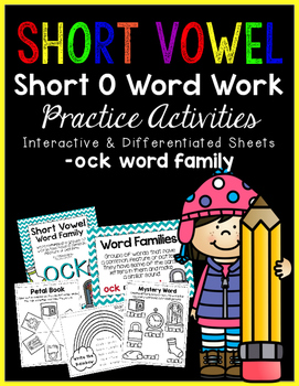 Short Vowel O Word Work {-ock Word Family}