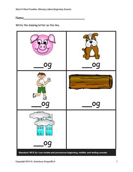 Short Vowel O Words Beginning Sounds