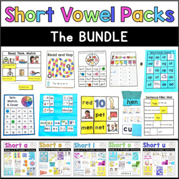Short Vowel Phonics Practice Packs: The Bundle