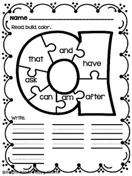Short Vowel Sight Word Puzzle FREEBIE!