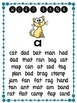 Short Vowel Phonics Unit and Literacy Center Activities
