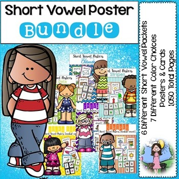 Short Vowel Poster Bundle