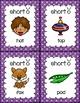 Short Vowel Posters - Medial Sound (polka dots)