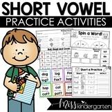 Short Vowel Activities | CVC Worksheets Bundle