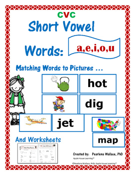 Phonological/Phonemic Awareness (Bundle) with CVC Words