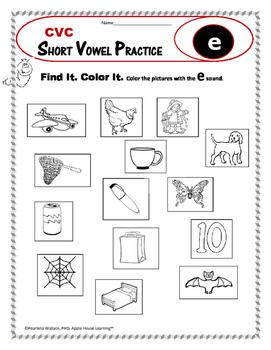 Short Vowel Practice - Short 'e' – CVC Word Activities