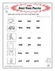 Short Vowel Practice- Short 'U' – CVC Word Activities