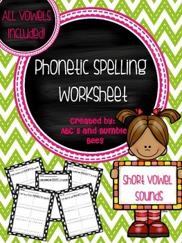 Short Vowel Practice Pack Pack