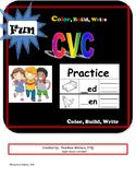 Mystery CVC Words (Beginning Sound): CVC Word Family  Distance Learning
