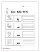 Short Vowel Practice Packet: Color, Build, and Write CVC W