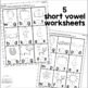Short Vowel Practice Worksheets