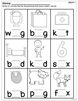 Short E Sound Worksheet | MyTeachingStation.com