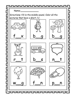 Short Vowel Printable Pack